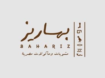 Bahareez